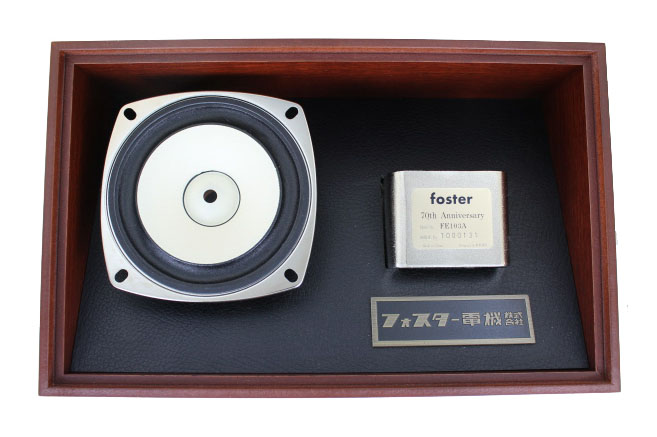 Fostex FE 103a 70th Anniversary Fullrange Chassis - Price per Pair!