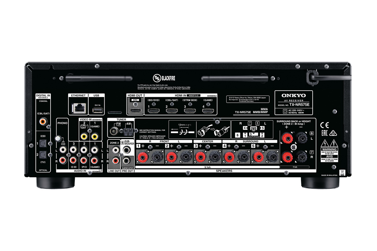 Onkyo TX-NR575E Network 7.2-Channel-AV-Receiver buy at ...